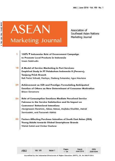 Asean Marketing Journal Vol.8 No.1 June 2016