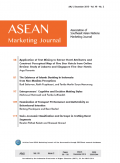Asean Marketing Journal Vol.7 No.2 December 2015